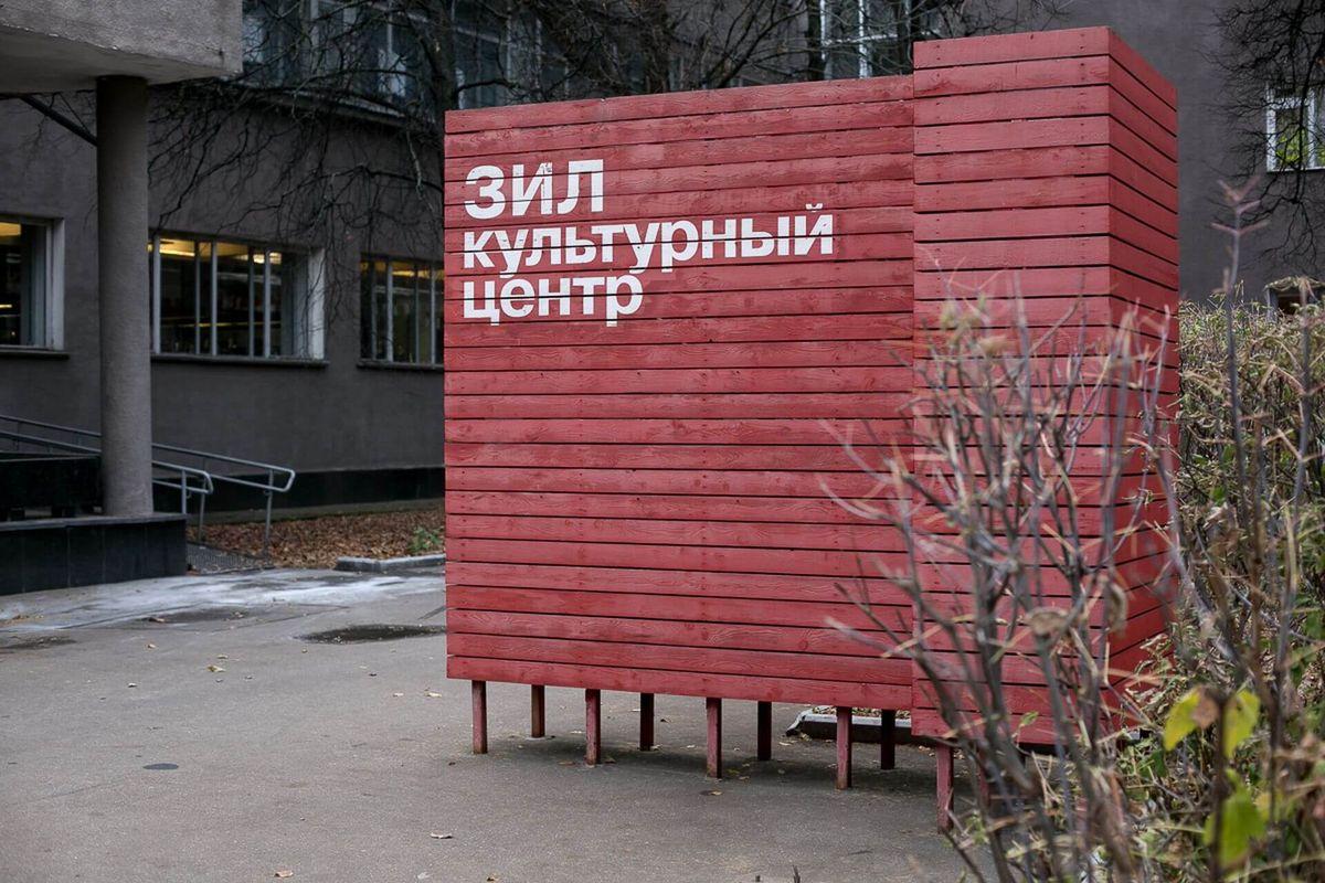 Выставка «Буквы нашего города»